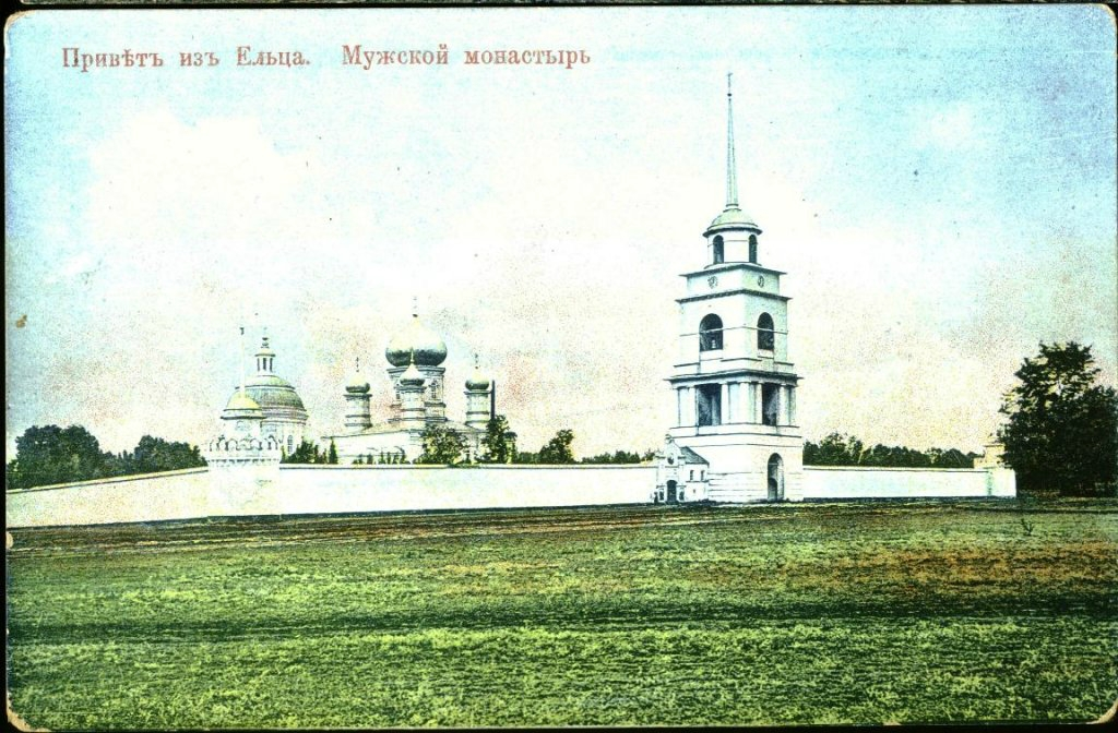 Старый Елец - Мужской монастырь.