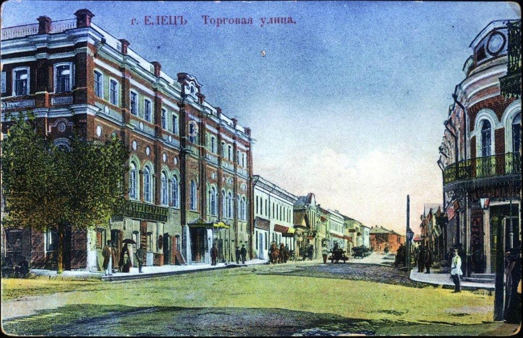 Старый Елец - Женская Гимназiя.