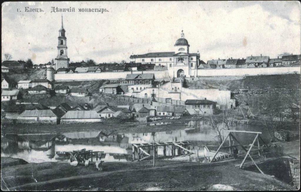 Старый Елец - Девичiй монастырь.